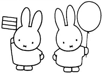 Kleurplaat Printen Minions Nijntje Met Doosje Rozijntjes Of Smarties Party Kids Nl